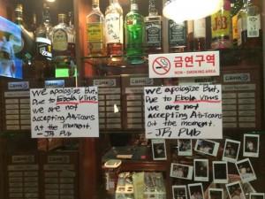 Ebola sign in South Korean pub