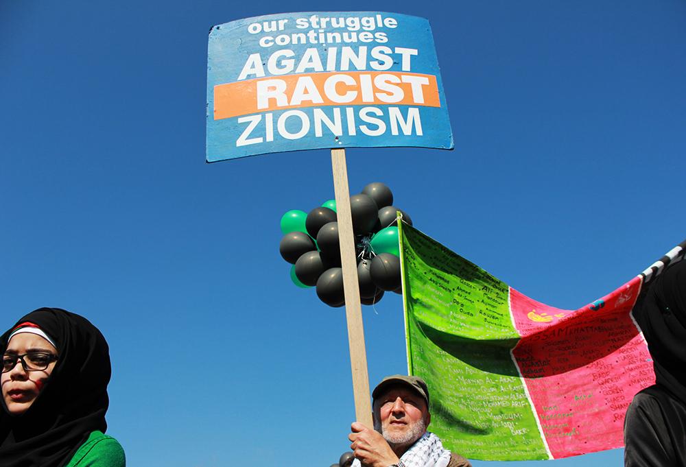 GazaMarch_CPT_10