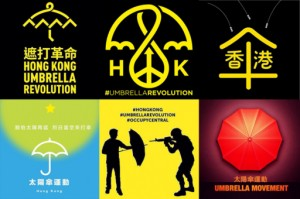 Umbrella Revolution logos [wikimedia commons]
