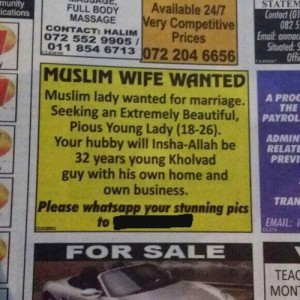 Muslim_Wife_wanted