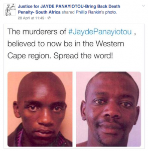 Panayiotou Facebook suspect [screengrab]