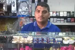 Azaz Patel