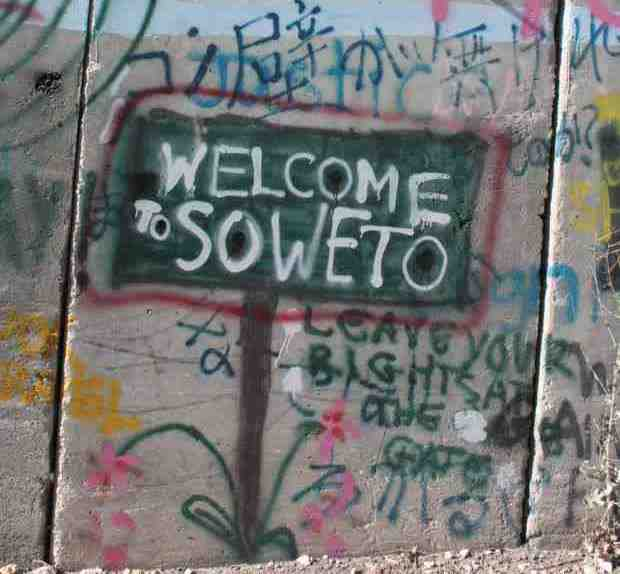 IAW 2016 pics graffiti on separation barrier 16