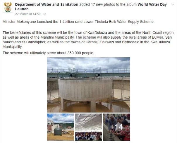 Department of Water and Sanitation - Google Chrome