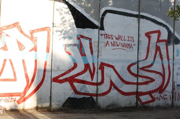 IAW 2016 pics graffiti on separation barrier 21